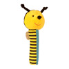 Bee Squeakaboo!