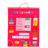 My Calendar Pink